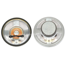 Loudspeaker YD66-3A-8F32M-R 2.5 Inch 66mm Mid Range Small Waterproof Speaker Drivers-ESUTECH