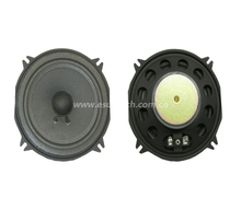 "Loudspeaker YD135-102-4F60U 130mm 5"" 4ohm 15W Car Speaker Drivers surround sound Used for Audio System Car Door Speaker High end Speaker Manufacturer"