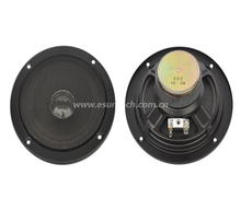 Loudspeaker YD140-1-4F60U 140mm 5.5 inch 4ohm 15W Car Speaker Drivers surround sound Used for Audio System Car Door Speaker High end Speaker Manufacturer