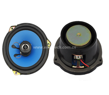 Loudspeaker YD158-63-4F70RPP2W 158mm 6 inch 4ohm 70W Car Speaker Drivers sound Used for Audio System Car Door Speaker High end Speaker Manufacturer