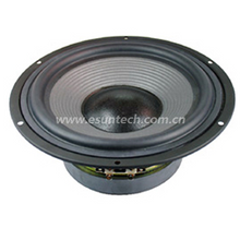 Loudspeaker YD200-17-6.5F126R 8 Inch Car Door Speaker drivers, high quality Car Rear Speaker unit -ESUTECH