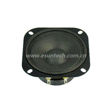 70*70mm Full Range Square Dome Speaker Driver Unit 8ohm 8W-ESUTECH
