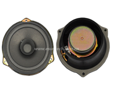 Loudspeaker YD158-63-4F70U 158mm 6 6.2 Inch 4ohm 35W Car Speaker Drivers Surround Sound Used for Audio System Car Door Speaker High End Speaker Manufacturer