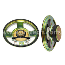 Loudspeaker YD70-01-8F32M 2.8 3 Inch waterproof audio speaker driver 8ohm 1 Watt -ESUNTECH