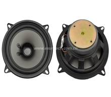 "Loudspeaker YD131-12A-4F70CPP 131mm 5"" 4ohm 15W Car Speaker Drivers Used for Audio System Car Door Speaker Good Quality Cheap Price Speaker Manufacturer"