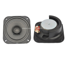 "Loudspeaker YD100-7-4F60U 104mm*104mm 4"" Car Speaker Unit Used for Audio System"