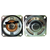 Loudspeaker YD50-07-45N12M-R 50mm Small Square Internal Magnet Waterproof Speaker Drivers-ESUTECH