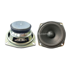 Loudspeaker 120mm YD120-50-4F70P-R Min Full Range Woofer Speaker Drivers-ESUNTECH