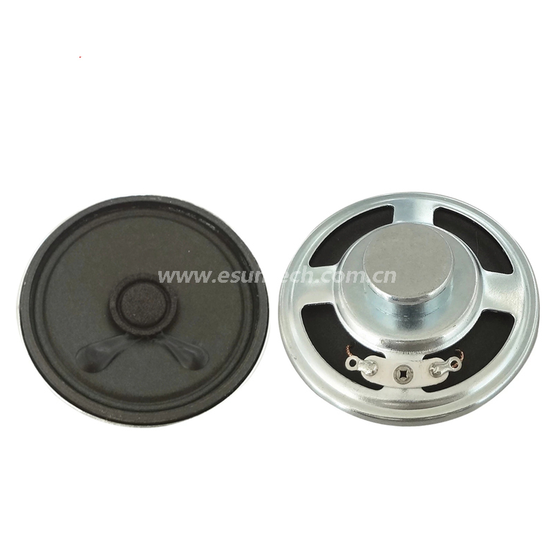 Loudspeaker 57mm YD57-21-50N12.5P-R 19mm shielding cover 50 OHM Speaker Drivers-ESUNTECH
