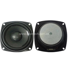 Loudspeaker 104mm YD104-03-8F70P-R Min Full Range car Speaker Drivers-ESUNTECH