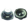 Loudspeaker 133mm YD133-01-4F70P-R Min Full Range Woofer Speaker Drivers-ESUNTECH