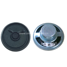 Loudspeaker 50mm YD50-32-8N12.5P-R 22mm shielding magnet Min Full Range Equipment Speaker Drivers-ESUNTECH