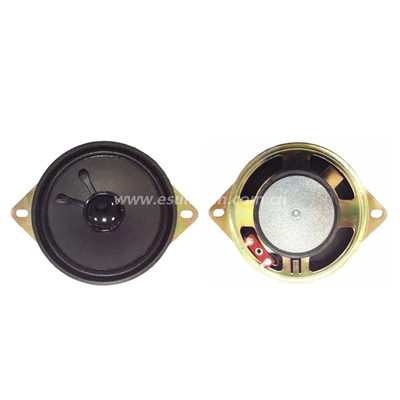 Loudspeaker 131mm YD131-16-4F55P-R Min Full Range car Speaker Drivers-ESUNTECH