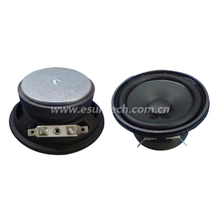 Loudspeaker 87mm YD87-17-8F60P-R Min Full Range Woofer Speaker Drivers-ESUNTECH