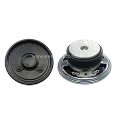 Loudspeaker 50mm YD50-39-50F32P-R 2 inch Full Range Equipment Speaker Drivers-ESUNTECH