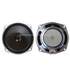 Loudspeaker 134mm YD134-01-8F60P-R Min Full Range Multimedia Speaker Drivers-ESUNTECH