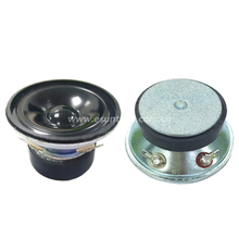 Loudspeaker 57mm YD57-41-8F40M-R Min Full Range Waterproof Speaker Drivers-ESUNTECH
