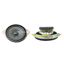 Loudspeaker 102mm YD102-05-4F60P-R Min Full Range car Speaker Drivers-ESUNTECH
