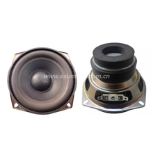 Loudspeaker 118mm YD118-01-5F70P-R Min Full Range car Speaker Drivers-ESUNTECH