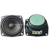 Loudspeaker 66mm YD66-40-4F45P-R Min Full Range Multimedia Speaker Drivers-ESUNTECH
