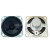 Loudspeaker 66mm YD66-41-4N12.5P-R Min Full Range Telephone Speaker Drivers-ESUNTECH