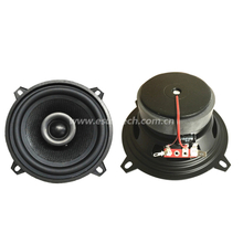 Loudspeaker 129mm YD129-02-8F80P-R Min Full Range car Speaker Drivers-ESUNTECH