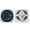 Loudspeaker 50mm YD50-52-8N12.5P-R Min Full Range Telephone Speaker Drivers-ESUNTECH