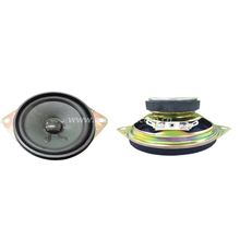 Loudspeaker 102mm YD102-13-4F60P-R Min Full Range car Speaker Drivers-ESUNTECH